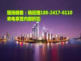 滨江西 天誉半岛花园 市区江景豪宅 内部认购 来电咨询