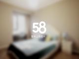 开福马厂珠江花城二期 4室2厅2卫 161平米