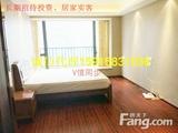 珠江新城 嘉裕公馆 高层西向实用三房 送屋 体育东学园