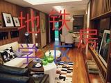 地铁站精装房 树人指标 重庆一中 15所大学
