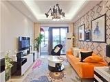 富力新城 万亩大盘 交通便利 北京温馨的家