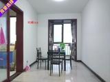 曲江新区 地段 曲江观唐 三室中装 有证过二在手