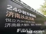 包租托管24时营业洪楼商圈商铺 聚隆广场