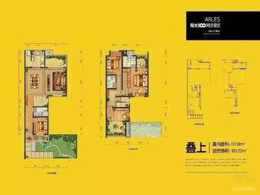 别墅100平米花园v别墅客户调查表别墅图片