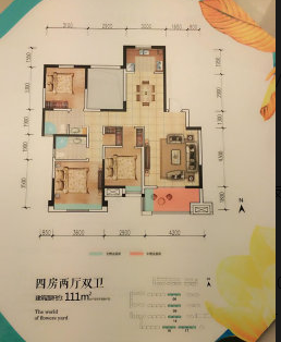 城南大学城合能公馆 115平米南北通透洋房 明厨明卫 舒适阳-室内图-1