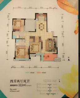 陕师大对面城南新天地旁合能公馆115 洋房品质可上幼儿园小学-室内图-1