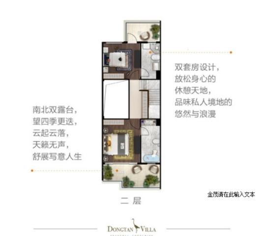 滨江体育公园区一线水景 开发商一手开发5期联排别墅 即将28-室内图-2