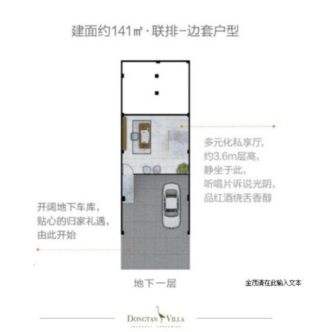 滨江体育公园区一线水景 开发商一手开发5期联排别墅 即将28-室内图-3