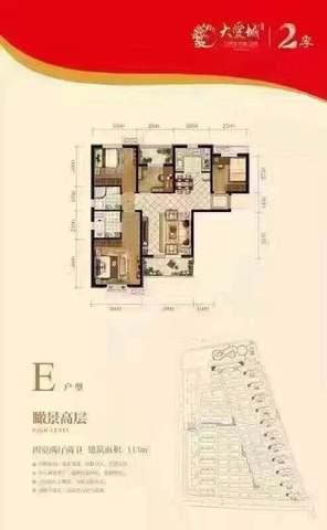 香河爱晚大爱城 115平米四居室 交通便利 环境优美-室内图-1