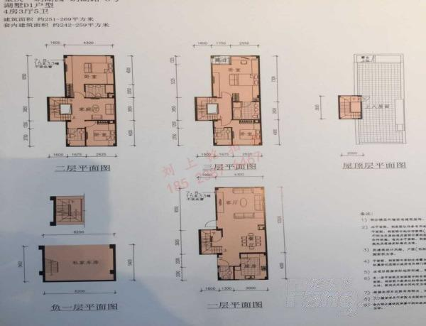 约克郡旁类独栋四套房双车位送屋顶花园实得400平-室内图-1