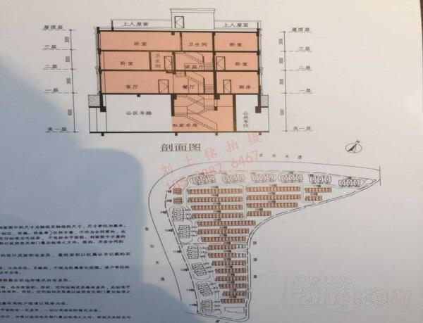 约克郡旁类独栋四套房双车位送屋顶花园实得400平-室内图-2