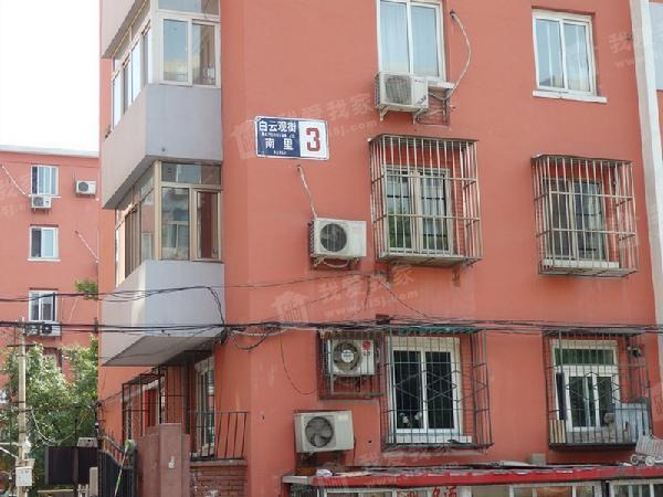 白云观南里 3室1厅1卫看房联系-室内图-1