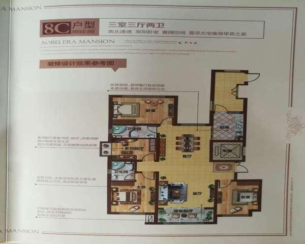 长安区高档社区奥北公元三室四室 现房 户型通透-室内图-1
