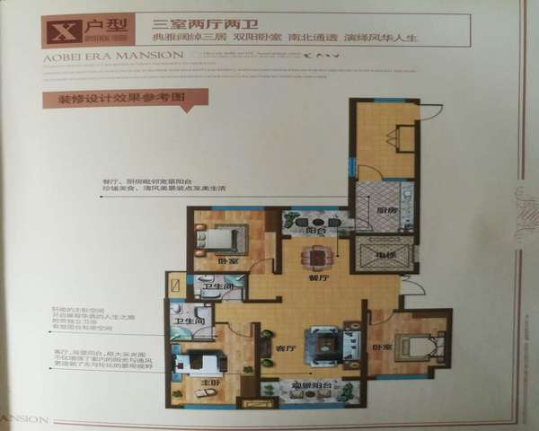 长安区高档社区奥北公元三室四室 现房 户型通透-室内图-2