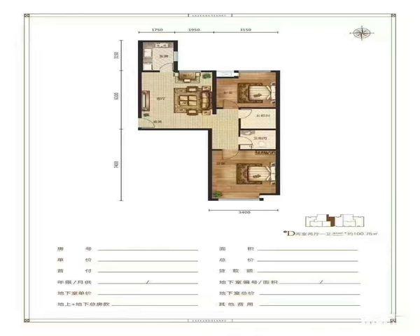 开发区磊阳天府 地铁1号线 民水民电  经典户型 超低 价位-室内图-1