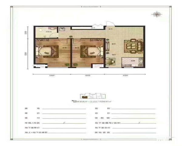 开发区磊阳天府 地铁1号线 民水民电  经典户型 超低 价位-室内图-2