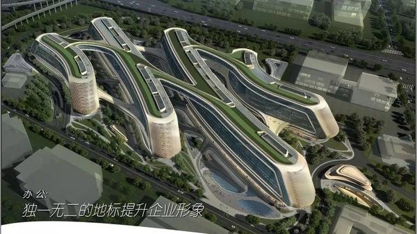 凌空SOHO 2号线淞沪路站 投标方整体股权转让-室内图-3