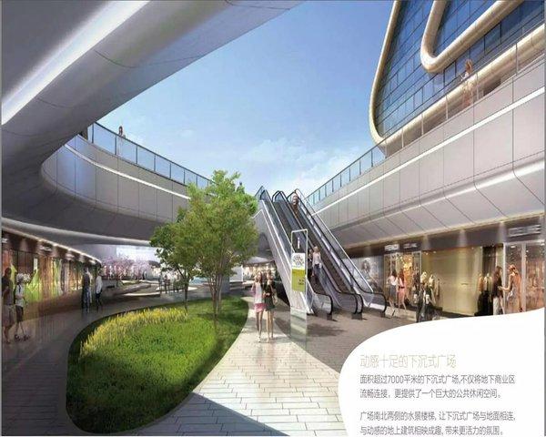 凌空SOHO 2号线淞沪路站 投标方整体股权转让-室内图-4