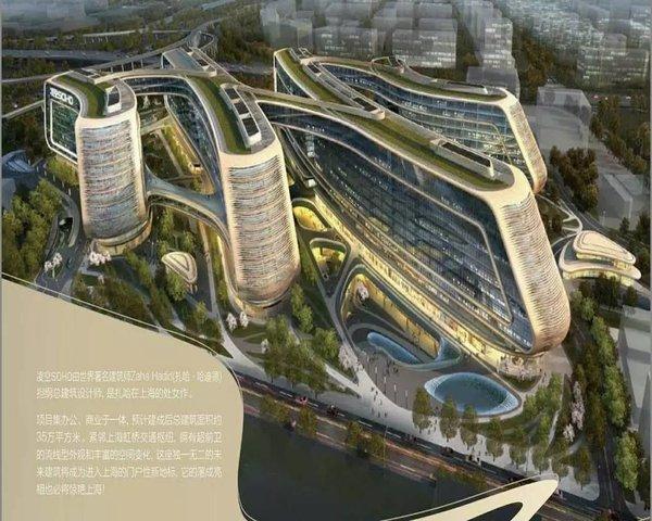 凌空SOHO 2号线淞沪路站 投标方整体股权转让-室内图-10