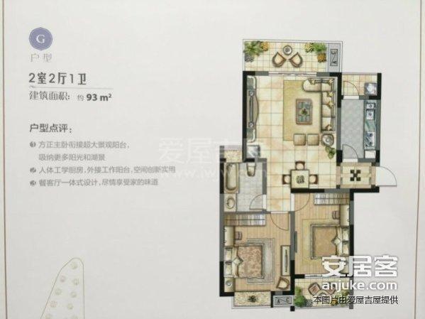 现房 上海同城一体化区域 地铁口100米 高品质市中芯-室内图-1