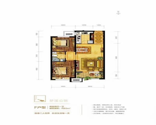 碧桂园精装洋房距离高铁口600米-室内图-1