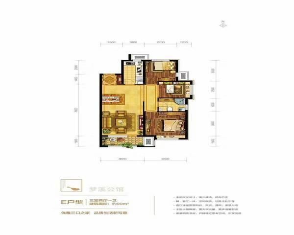 碧桂园精装洋房距离高铁口600米-室内图-3