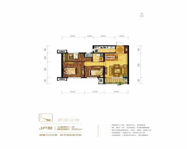 碧桂园精装洋房距离高铁口600米-室内图-2