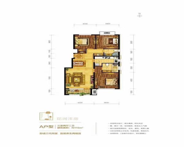 碧桂园精装洋房距离高铁口600米-室内图-5