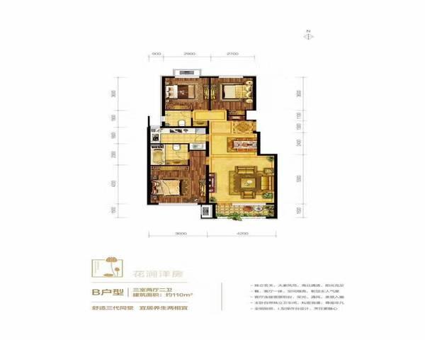 碧桂园精装洋房距离高铁口600米-室内图-4