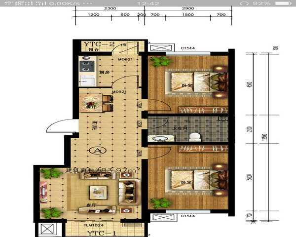 雄 胺周边一手房 均价3500 现房 高铁新城区 双高速-室内图-2