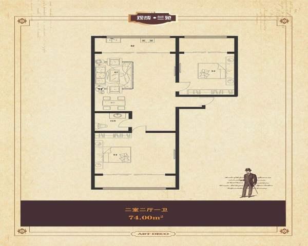 雄 胺周边一手房 均价3500 现房 高铁新城区 双高速-室内图-3