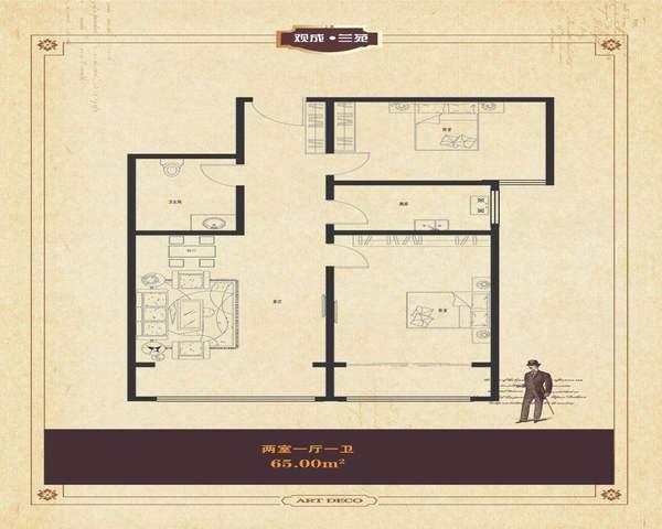 雄 胺周边一手房 均价3500 现房 高铁新城区 双高速-室内图-5