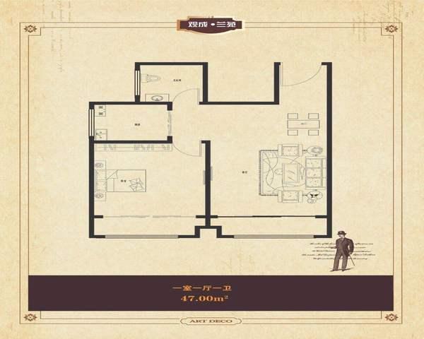 雄 胺周边一手房 均价3500 现房 高铁新城区 双高速-室内图-4