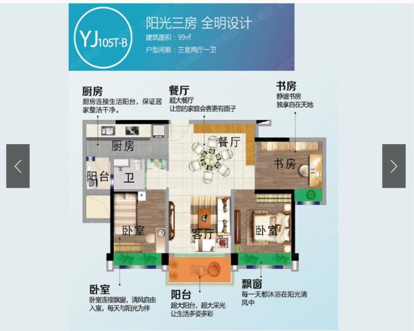 南京都市圈滁州   碧桂园欧洲城  限价即将取消 欲购从速-室内图-1