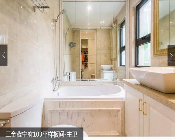 10号线文德路 雨山路  高品质住宅  一梯一户  银城物业-室内图-3