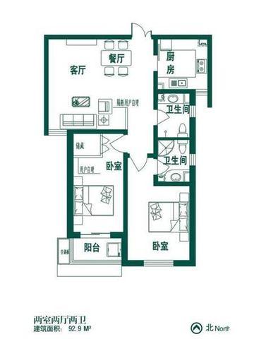 41中 精装2室 换房急售 有钥匙可看房-室内图-1