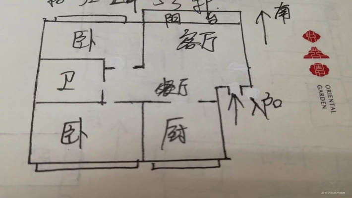 电路 电路图 电子 原理图 710_400