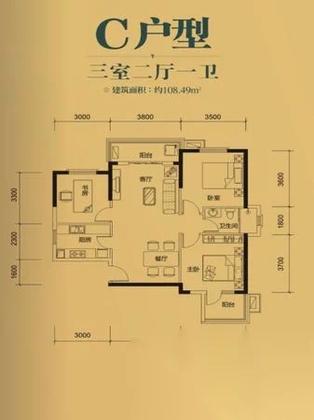 光谷五小 丽岛美生 梧桐苑精装三居室出售啦!