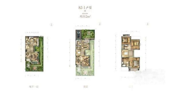 现房独栋别墅,密云水库附近,环境优美,交通便利电话天林青岛别墅酒店图片